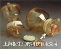 NALGENE可重復用的瓶頂過濾器DS0320-5045