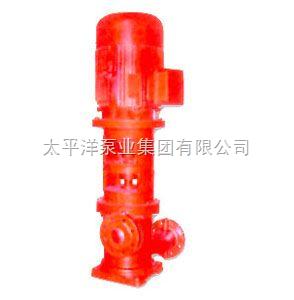 XBD恒压切线消防泵