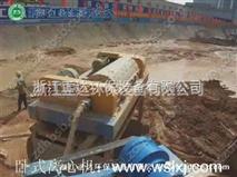 連續式化工汙泥脫水.連續式汙泥處理