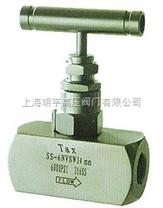 SS-6NVSW14mm针型阀