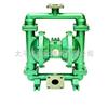 气动隔膜泵装置