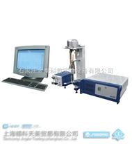 RZY-1上海精科熱重分析儀(TGA)