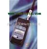 可燃氣體檢測器/手持式可燃氣體分析儀 日本 型號:HYZXP-311II