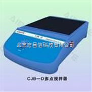 ZNCL-DS智能數顯多點磁力攪拌器