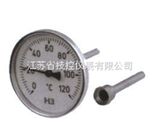 热套式双金属温度计 www.china-jsjk.com
