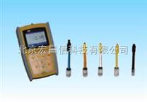 便攜式水質綜合分析儀