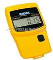 RDS 30-辐射测量仪、监测仪