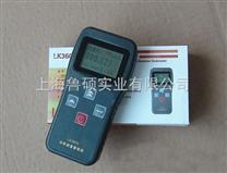 個人射線報警儀(射線測量儀)