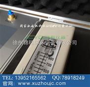 高精度甲醛检测仪,jc-5高精度甲醛检测仪报价