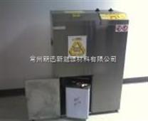 山东市场供应Uni-ram溶剂回收机