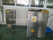 真空二甲苯溶剂回收机
