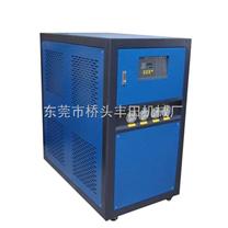 水冷式冷水机,工业冷水机,冷水机组