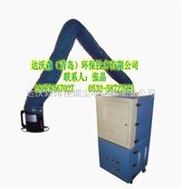 靜電式移動焊接煙塵淨化器