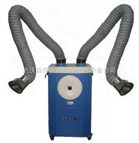 雙臂式移動焊接煙塵淨化器