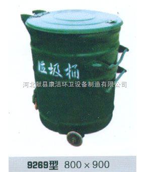 移动垃圾桶 _供应信息