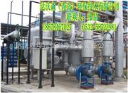 活性炭吸附装置有机废气治理