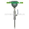 熱式氣體流量計/插入式熱式氣體質量流量計 型號:ZH8472