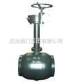 埋地蜗轮焊接球阀 Q367F