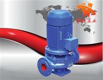 管道泵厂家ISGD型低转速立式管道泵