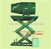 升降式环保设备/除尘器/抑尘喷雾机