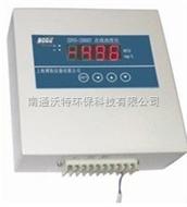 WAT-2088型工业在线浊度仪