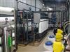 RO純水betway必威手機版官網,自來水淨化處理