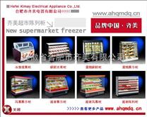 保鲜柜,保鲜展示柜,水果保鲜柜,蔬菜保鲜柜图片