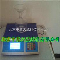智能礦漿濃度儀/直讀式礦漿濃度計 型號:ZH8630