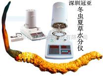 農產品水分檢測儀/橡膠水分測定儀