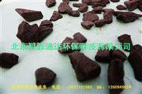 『锰砂滤料』