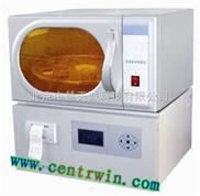 煤质自动水分测定仪/煤质水分仪 型号:ZH6891