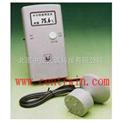 便携式肉类水分快速测定仪 型号:ZH7995