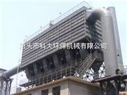 提供木工布袋除尘器矿山布袋除尘器军工品质厂家
