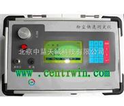 便携式粉尘快速测定仪 型号:ZH4884