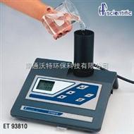 ET93810实验室浊度测定仪