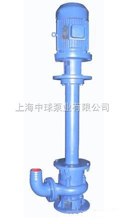 单管液下无堵塞排污泵