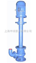 YW单管液下无堵塞排污泵