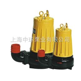 ASAS切割式潜水排污泵
