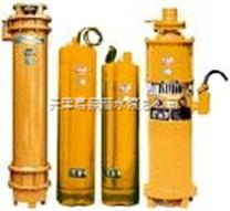 耐高温防腐深井泵≧农用小型水泵≧矿用潜水泵≧喷泉泵