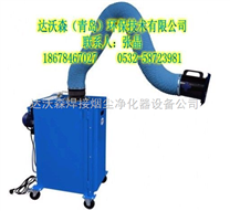 自動反吹移動焊接煙塵淨化器