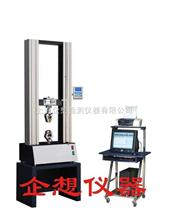 铜棒弹性模量试验机-铜棒弹性模量测试机
