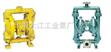 QBY不鏽鋼襯氟氣動隔膜泵