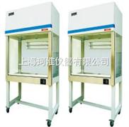 垂直流潔淨工作台VS-840/VS-840U