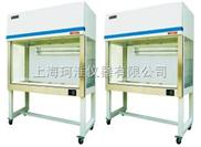 VS-1300/VS-1300U雙人單麵垂直流潔淨工作台