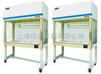 VS-1300/VS-1300U双人单面垂直流洁净工作台