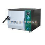 TM-XA20J台式快速蒸汽滅菌器