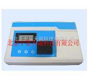 台式数显智能氨氮测试仪 型号:ZH4614