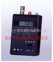 便携式数显酸度计 型号:ZH4575