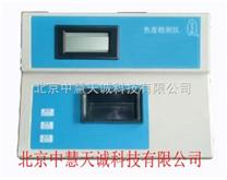 廢水專用智能色度儀 型號:ZH4545