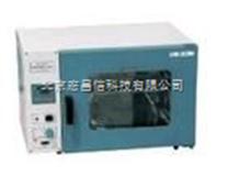 DHG-9240A台式电热恒温鼓风干燥箱